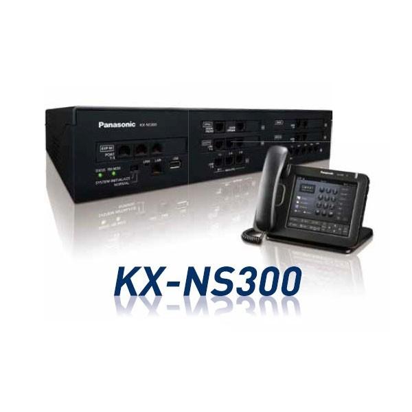 Panasonic PABX KX-NS300